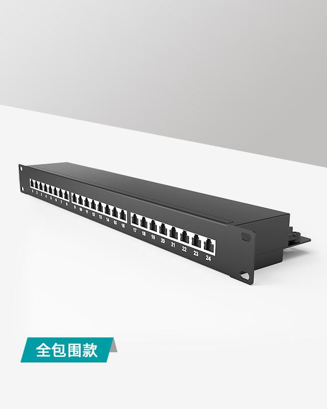 1U24口-屏蔽防尘网络配线架