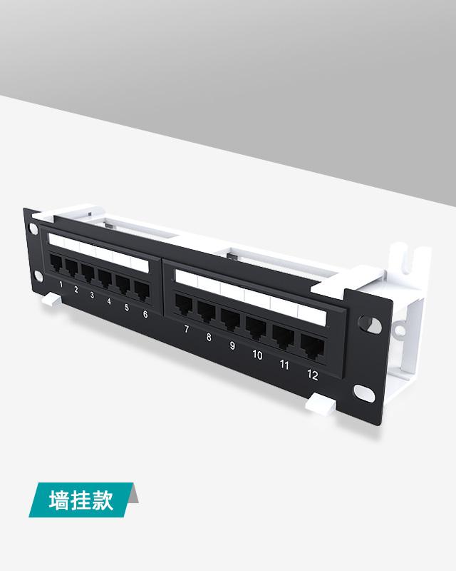 1U12口-网络配线架